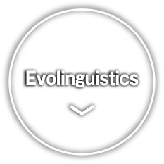 Evolinguistics